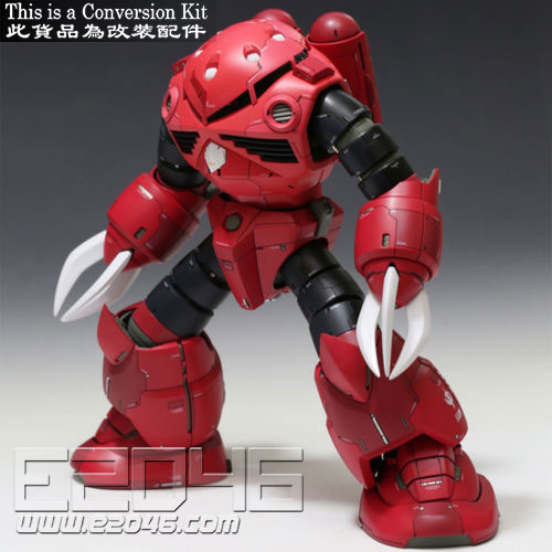 Z Gok Char Version Conversion Kit