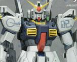 RT1810 1/60 RX-178 Gundam MK.2 Conversion Parts