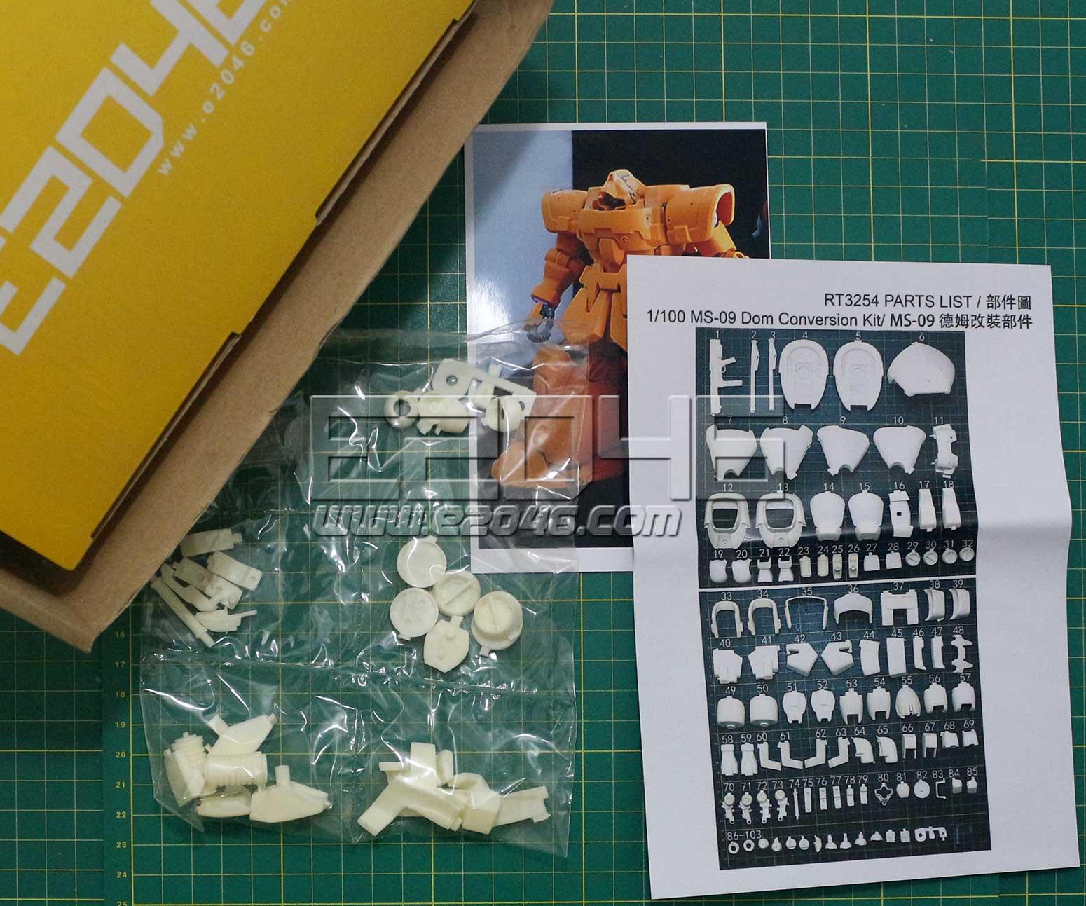 MS-09 Dom Conversion Kit