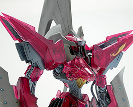 RT2482 1/144 L.E.D. Mirage B4 Destonias Akatsuki