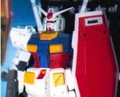 RT0933  RX-78-2 Gundam