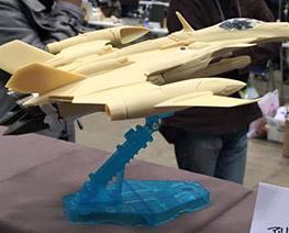 RT2740 1/72 VF-29