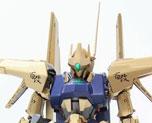 RT2243 1/90  Hyakushiki-Kai
