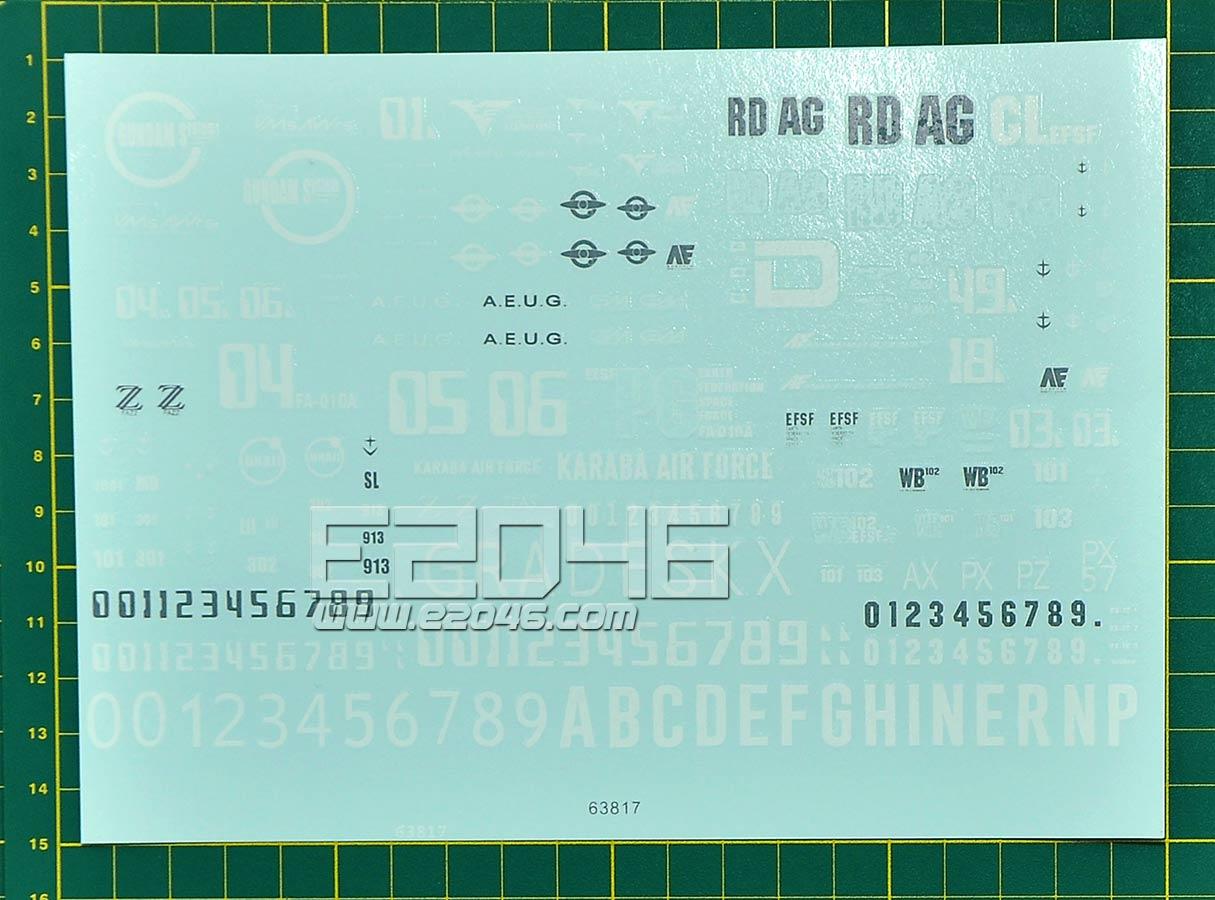 MSZ-006C1 Ζeta Plus C1