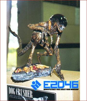 Alien Dog Crusher