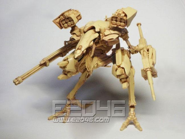 U.R.C Tyrant Armored Verison