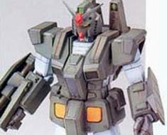RT0971 1/144 FG Gundam Full Armor Parts Set