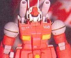 RT1147 1/130 RX-77-1 Gun Cannon