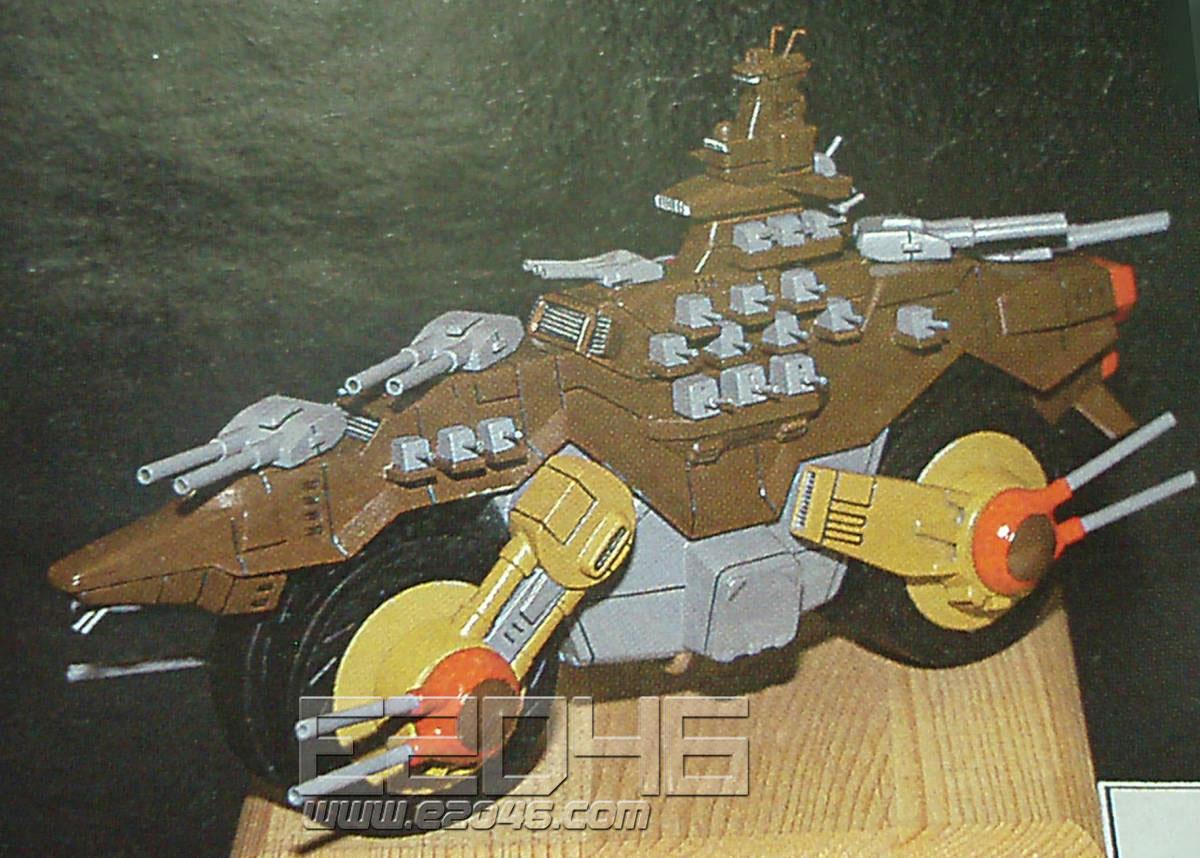 阿多拉斯级战舰