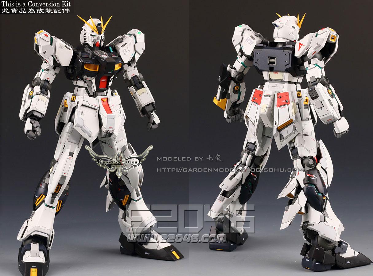 RX-93 Nu Gundam Conversion Parts