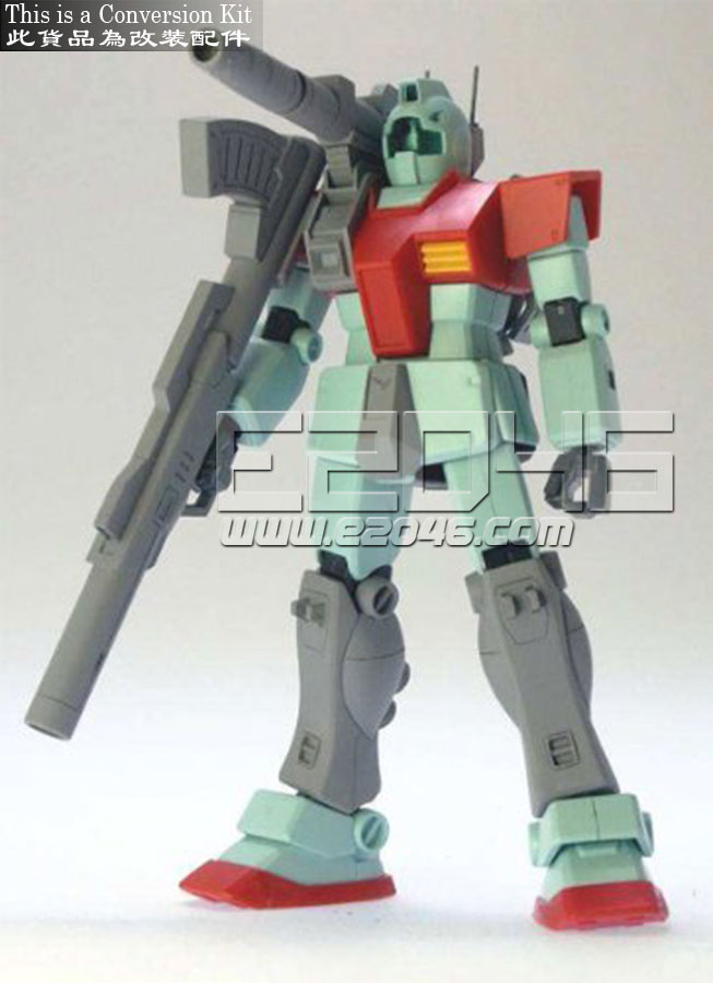 RGC-80S GM Cannon Conversion Kit