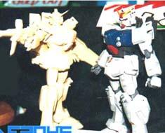 RT0525 1/100 RX-79G Gundam