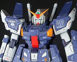RT3565 1/100 Full Armor Gundam MK-II