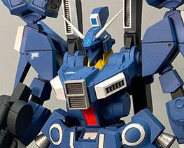 RT3525 1/220 Gundam Mk-V