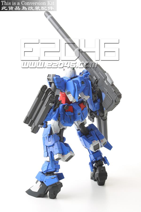 Full Armor Gundam conversion kit