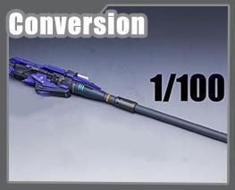 RT3679 1/100 超 MEGA 火箭巨砲遊戲版