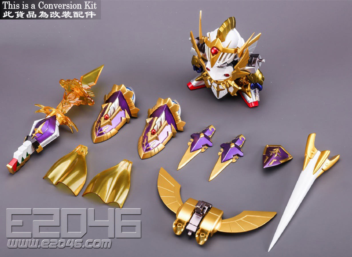 SD Vassal Knight Gundam Ryuusou Kakusei Version Conversion Kit