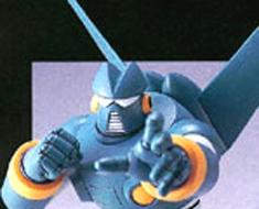 RT1095  Super Power Robot - Dark Green
