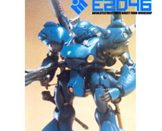 RT0286  MS-18 Kampfer