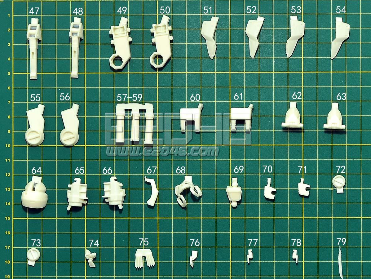 RX-78GP04G Gerbera Dressup Kit