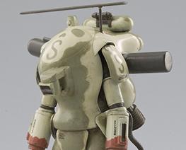 RT2188 1/35 Fireball SG Prowler
