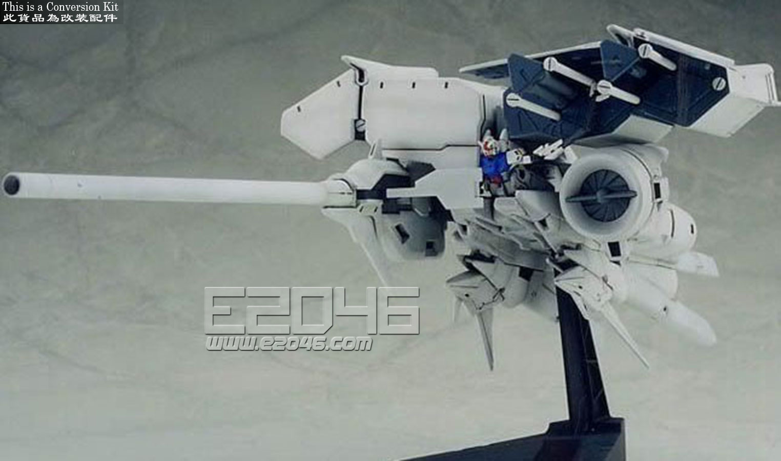 RX-78 GP03D 部件