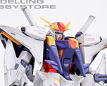 RT2542 1/144 RX-105 Xi Gundam SMS Version