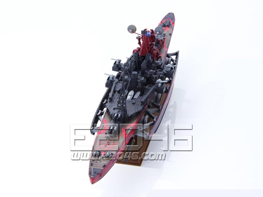 Takao Super Gravity Cannon Version