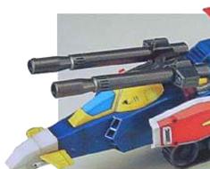 RT0983 1/144 G Armor
