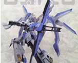 RT2497 1/100 MSZ-006-3A Zeta Gundam 3A Type Conversion Kit SMS version