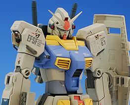 RT1875 1/100 RX-78-7 7th Gundam
