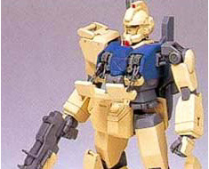 RT0934 1/100 RX-78 Gundam Ez-8