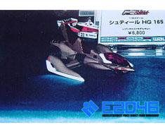 RT0650 1/43 雷神 X003 雪铁 (Wave)