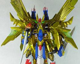 RT2261  Taiyoushin God Kaiser
