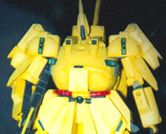 RT0757 1/100 PMX-003 The-O