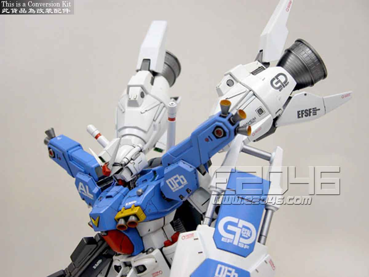 RX-78GP-01Fb Conversion Parts