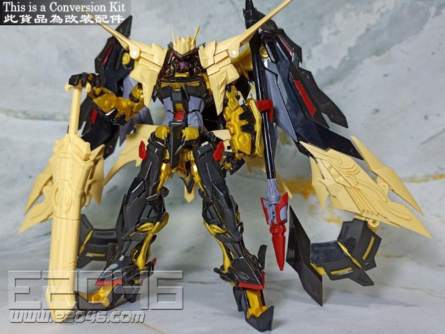 Gundam ASTRAY GOLD FRAME AMATSU HANA ver Conversion Kit