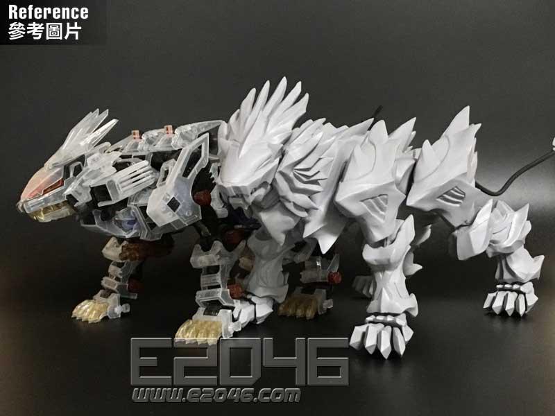 Wild Liger Zero