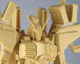 RT3530 1/144 Gundam Mk-V/S