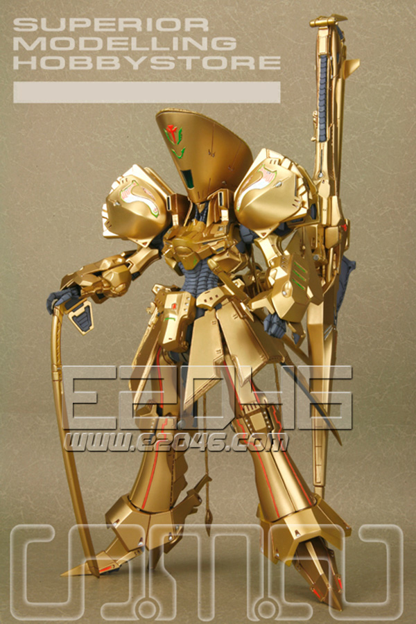 Knight of Gold SMS Version