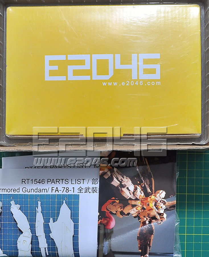 FA-78-1 Full Armored Gundam