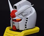 RT2961 1/100 Gundam Bust