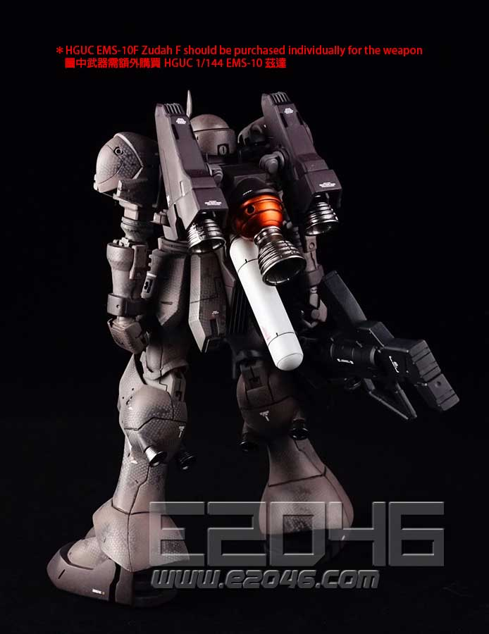 EMS-10F Zudah F