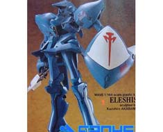 RT0622 1/144 Eleshis (Wave)