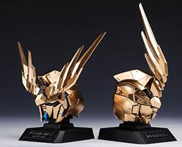 RT3666 1/35 Phenex Unicorn Gundam Head Set