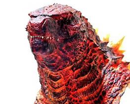 RT3650  Godzilla Bust
