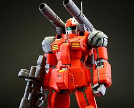 RT2415 1/144 RX-77 Guncannon