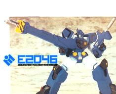 RT0545  Hyou Ryu