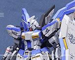RT2534 1/100 RX-93-2 Hi-Nu Gundam Conversion Parts SMS Version