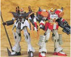 RT0859 1/144 Wing Gundam Parts Set II